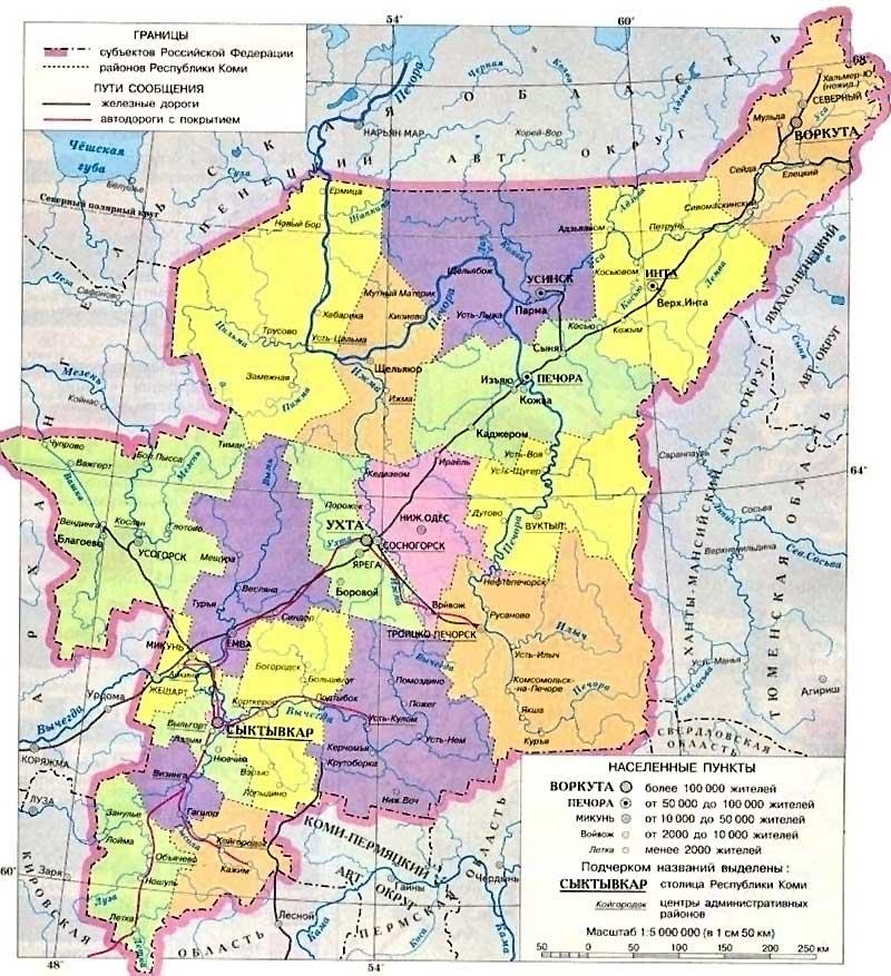 карта республики